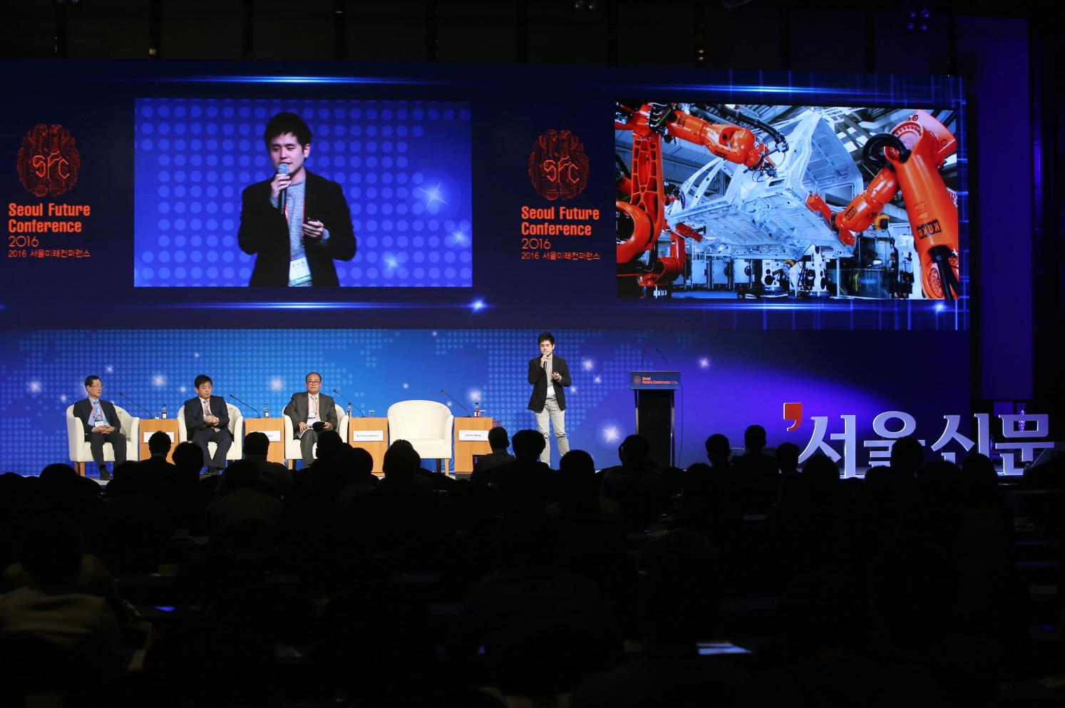2016 SFC Session II 홍세화 바이로봇 공동창업자