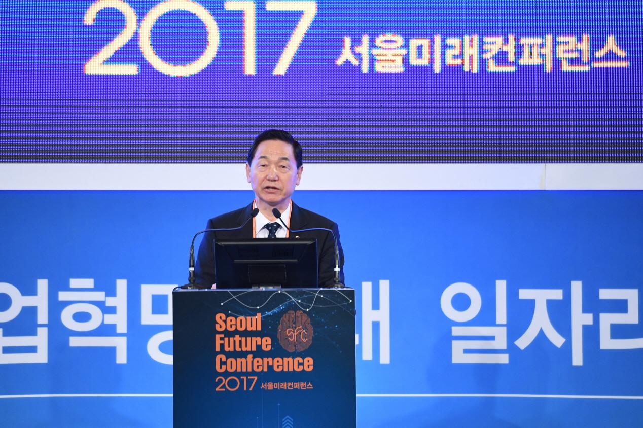 2017 SFC 축사 - 김상곤 교육부장관