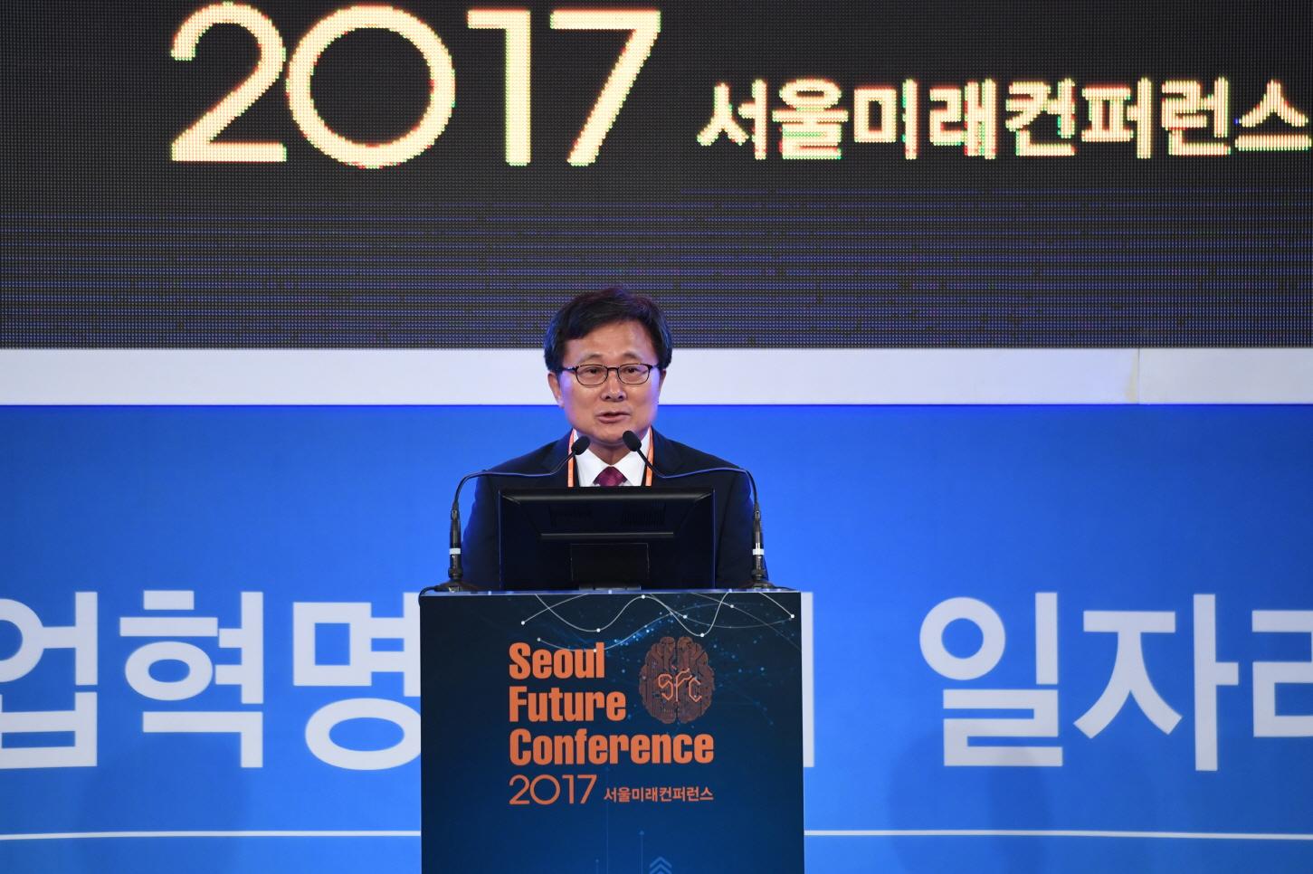 2017 SFC 축사 - 전호환 부산대 총장