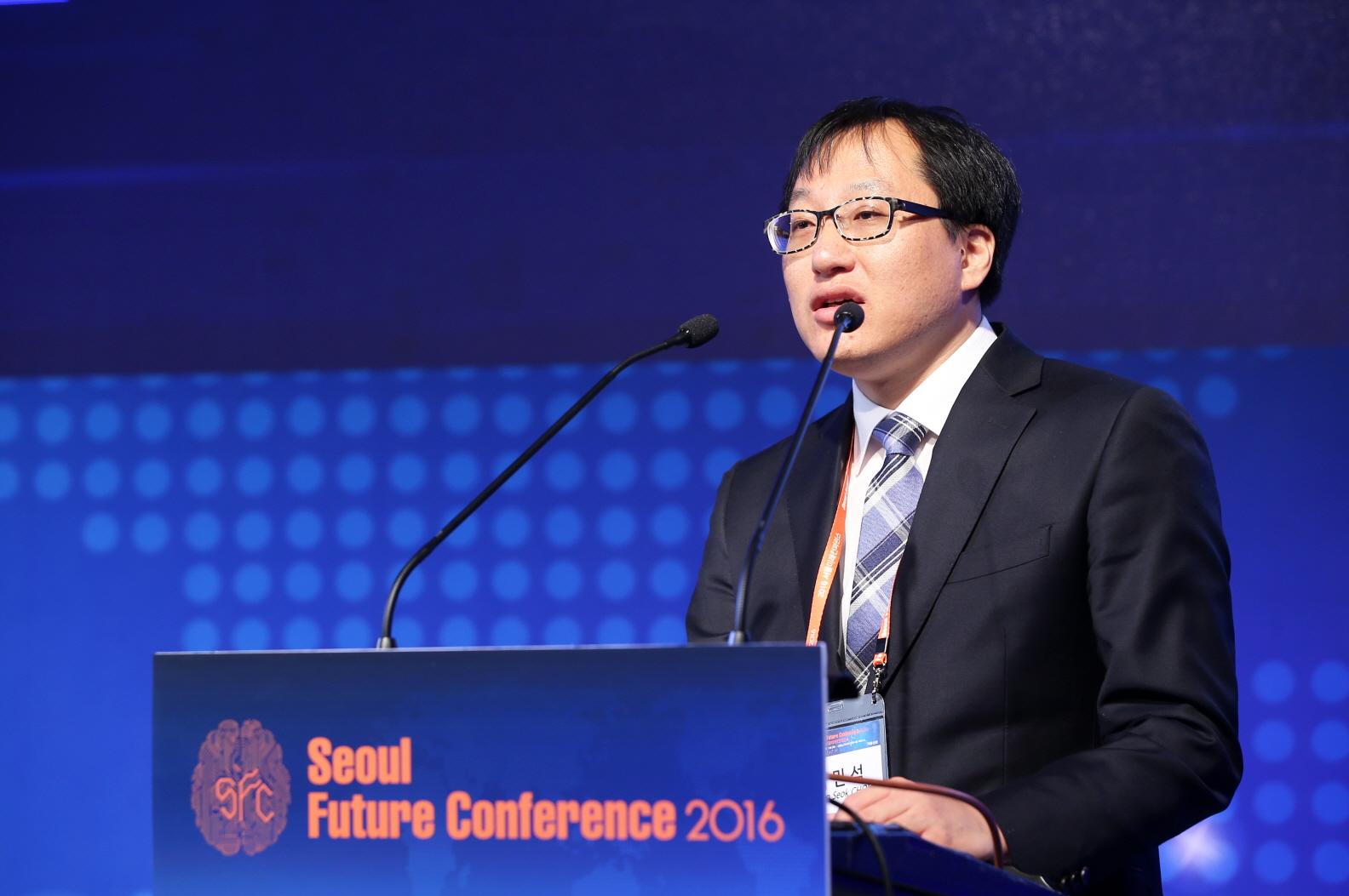 2016 SFC Session I 최민석 한국전자통신연구원 미래사회연구실장