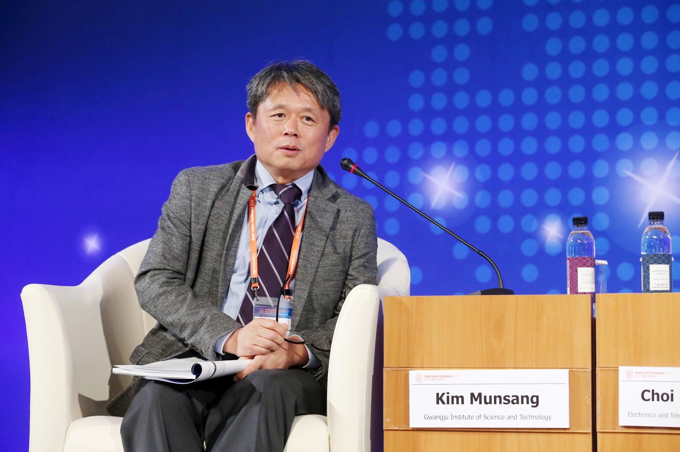 2016 SFC Session I 좌장 김문상 광주과학기술원 특훈교수