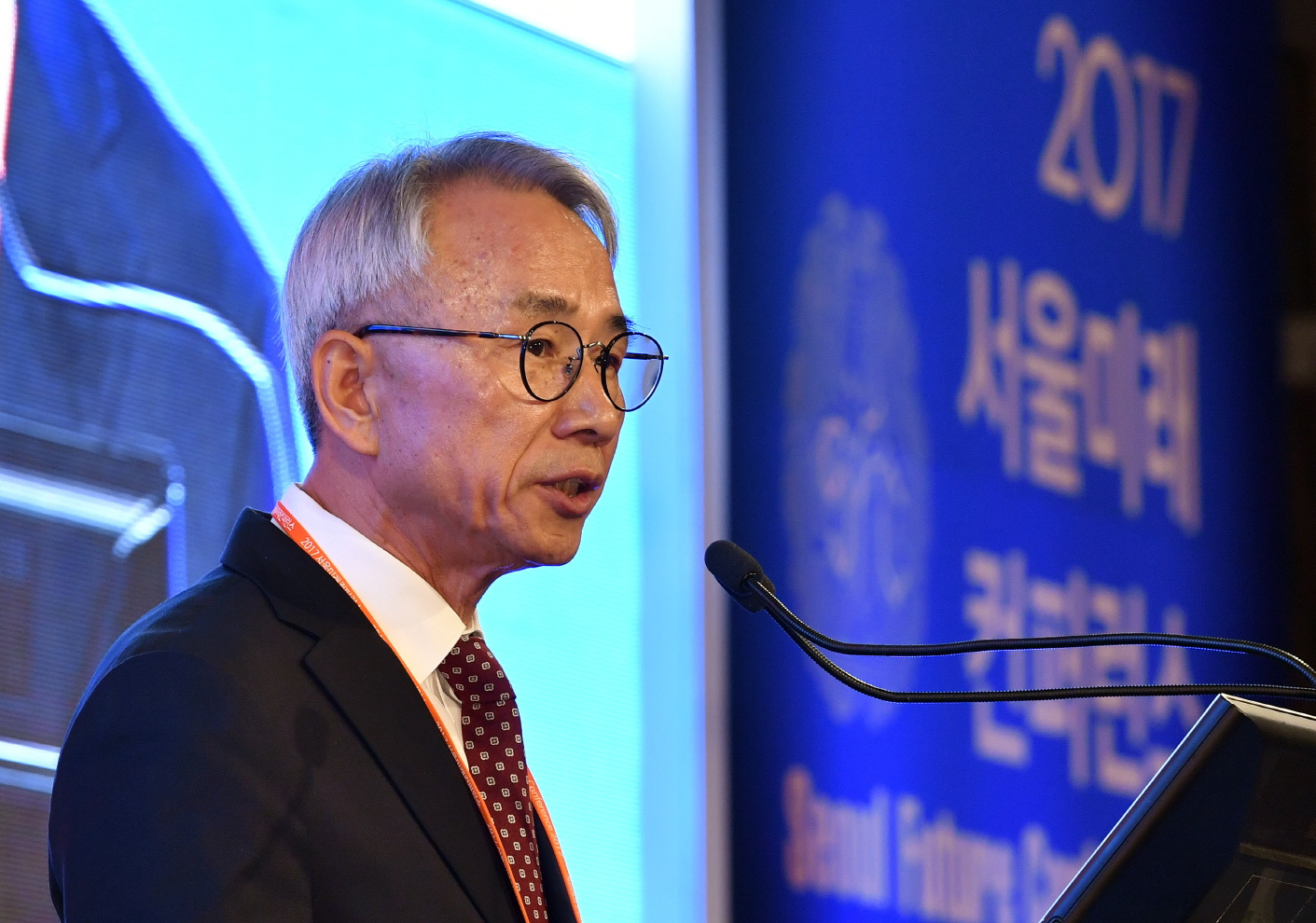2017 SFC 개회사 - 김영만 서울신문사 사장