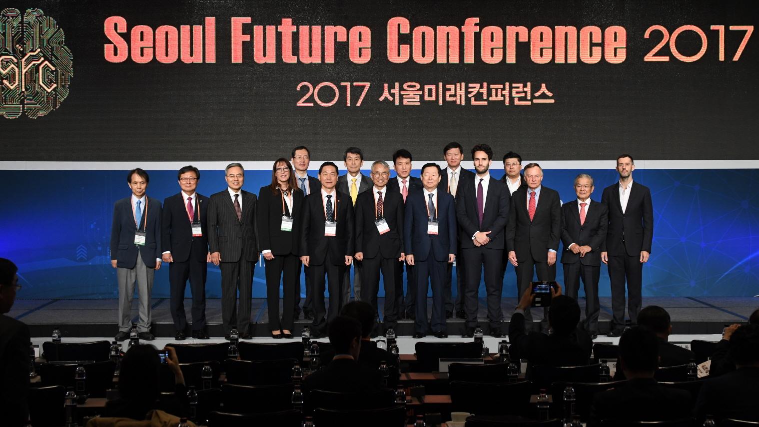 2017 SFC 단체사진