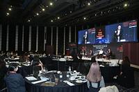 2020 서울미래컨퍼런스